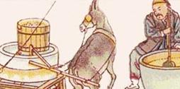 香油的历史进程