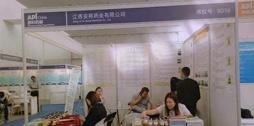 关于安邦医药2019年5.8-10号杭州国际博览中心(G20)展馆展会