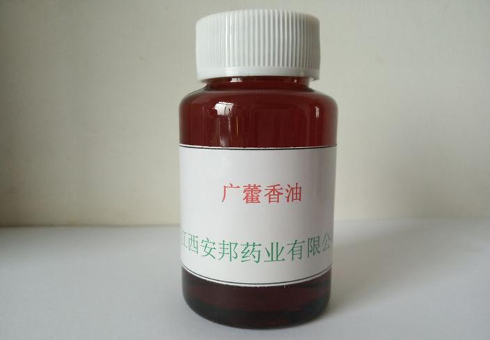 广东广藿香油