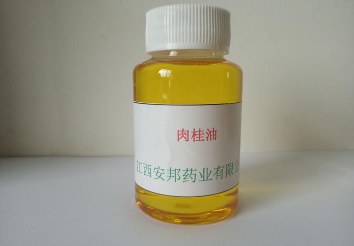 广东肉桂油