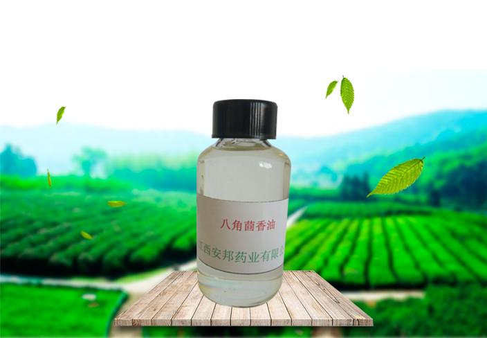 广东八角茴香油