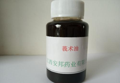 广东莪术油